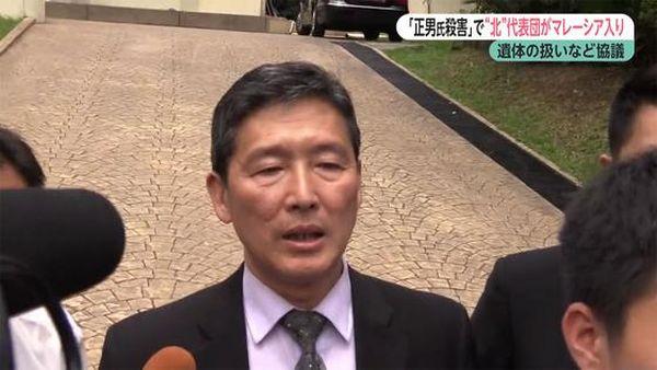 アララ ! もう一人北朝鮮の工作員もやっと来た = 前国連次席大使の李東日氏