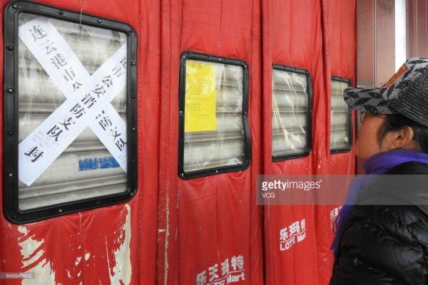 中国で閉鎖されたの「楽天」店舗