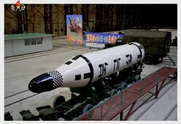 中距離弾道ミサイル「北極星2号」
