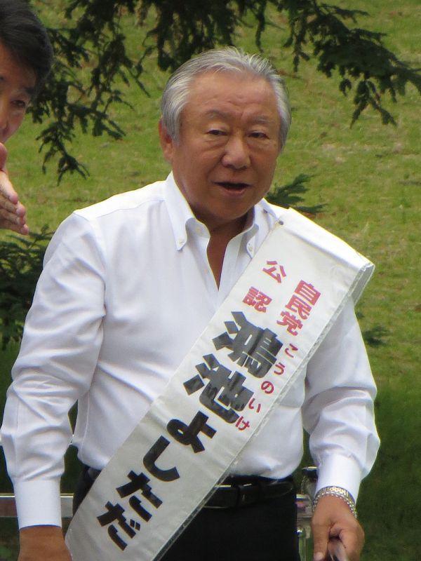 自民党の鴻池祥肇参院議員