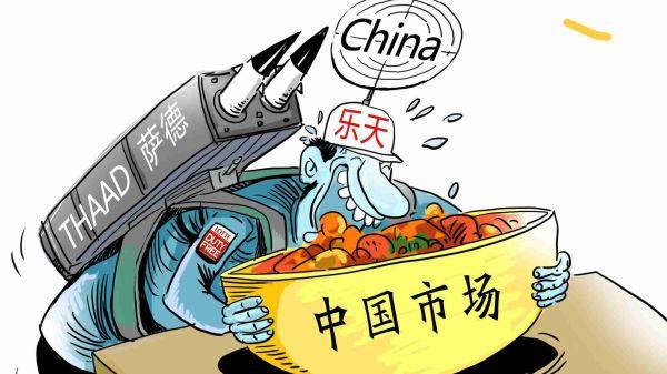 先月まで....ロッテグループ : 『中国市場 ! 美味しかった !』