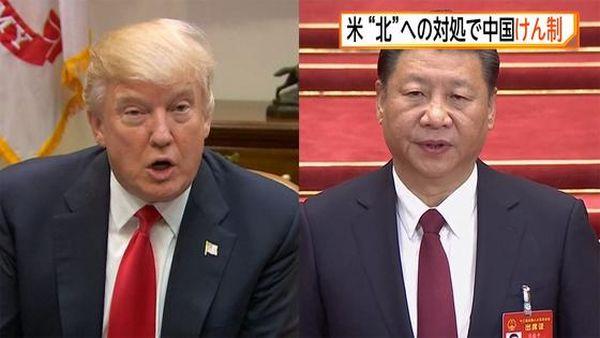 トランプ大統領 :『中国が北朝鮮問題を解決しようとしないなら、アメリカが行う !』....( 04.03.2017 )