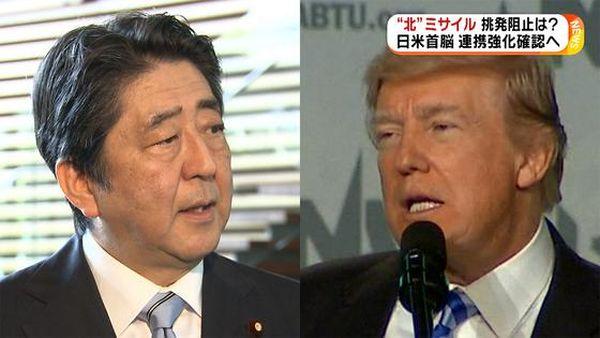 日米電話首脳会談