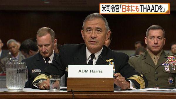 ハリス司令官 :『現在、空母カール・ビンソンは、フィリピン沖、沖縄の東で、指令が出れば、北朝鮮を攻撃できる射程内にいる !』