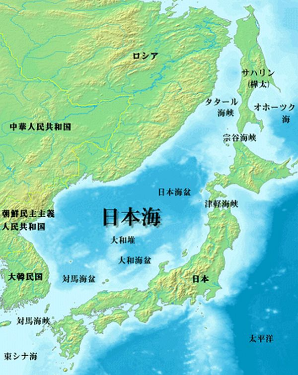 「日本海」は「日本海」! 永遠にも「日本海」! 日本海及びその周辺海域の日本語での呼称