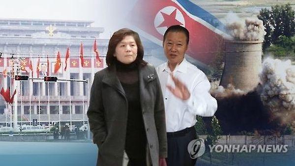 崔善姫(チェ・ソンヒ)北米局長 ( 左 )....右は北朝鮮駐国連副大使 Jang Il-hoon