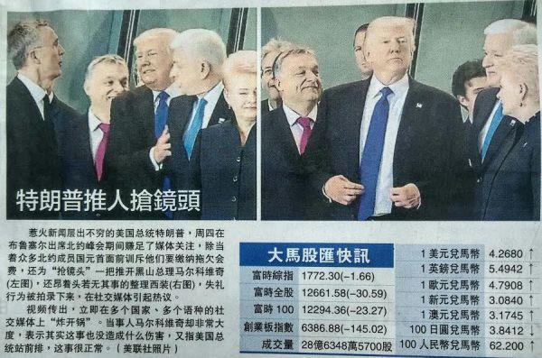 シンガポールとマレーシアの中国語新聞のニュース