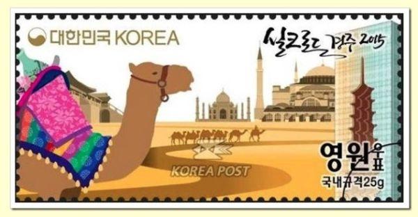 「韓国ルート」....現代の韓国「シルクロード」