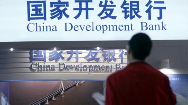 中国開発銀行