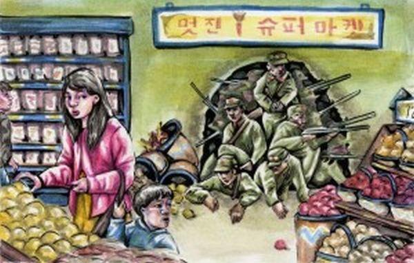 金豚が「韓国への新たなテロ攻撃計画を承認した !」
