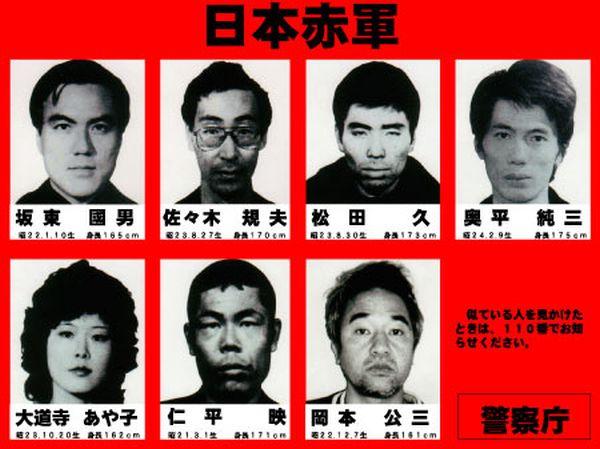 实际「悪の根源」....1970年代に数々のテロを起こした国際テロ組織『日本赤軍』