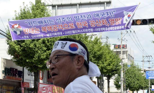 韓国の市民たち....反対 ! 反対 ! 大反対 !