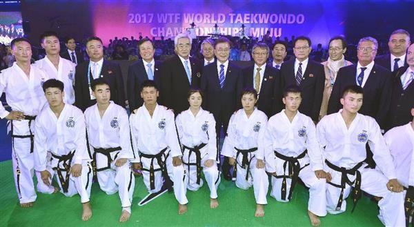 テコンドーの世界選手権大会の会場で北朝鮮選手団と記念写真に納まる韓国の文在寅大統領(後列中央)=24日、韓国中部、茂朱(聯合=共同)