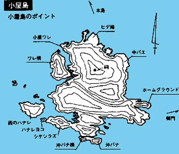 「小屋島」