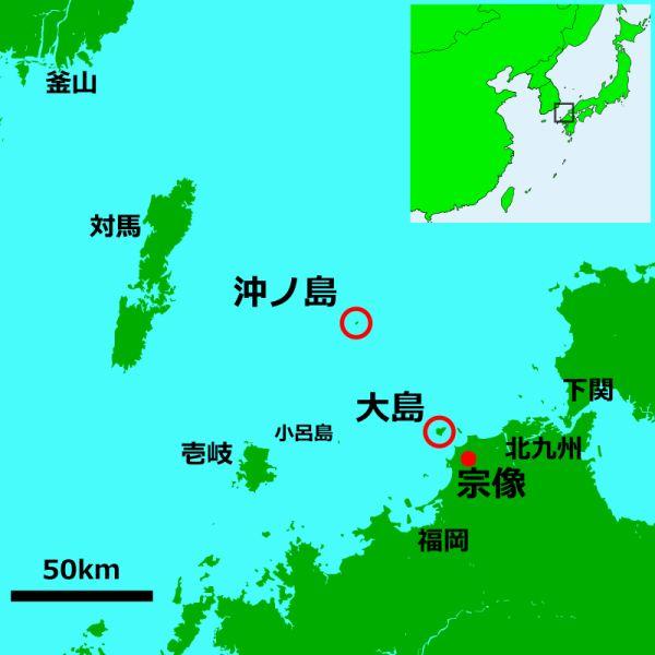 福岡県の「『神宿る島』宗像・沖ノ島と関連遺産群」