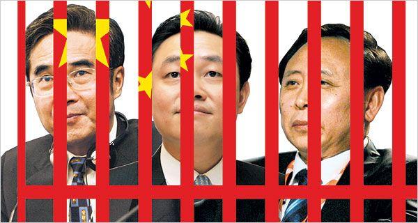 共産中国閣僚