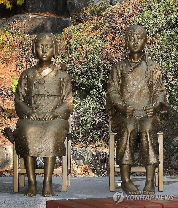 韓国が世界の終わりまでも日本からの援助を受ける方法の一つ.....慰安婦像 ! 「永遠に」賠償金を求める....恥ずかしや !!!!!!