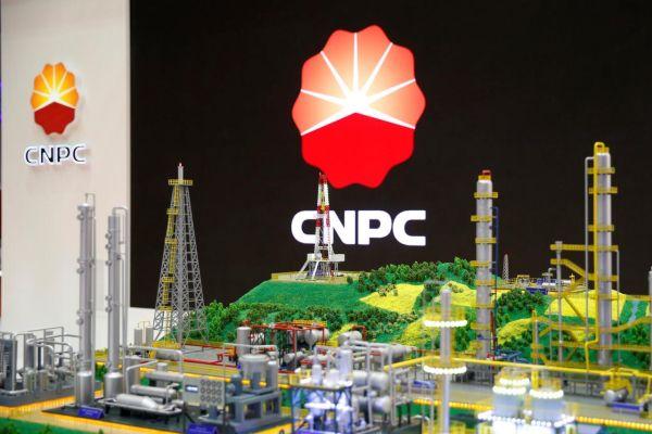 中国石油天然気集団公司