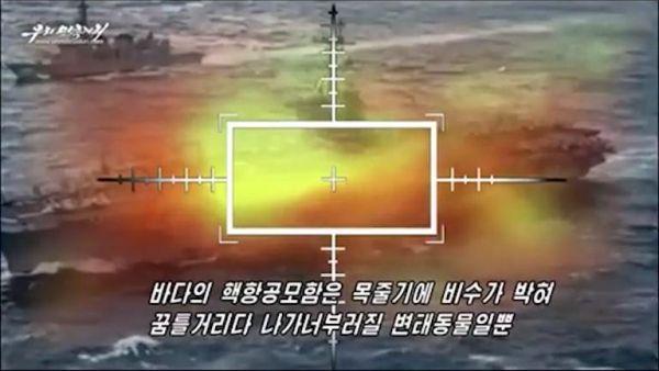 空母も一瞬にして炎に包まれる....沈没した ! 怖い....(*´◡`*) ! 北朝鮮....すごいじゃ !!