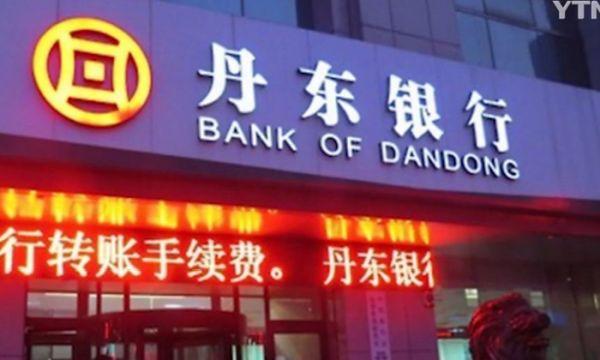 中国の銀行