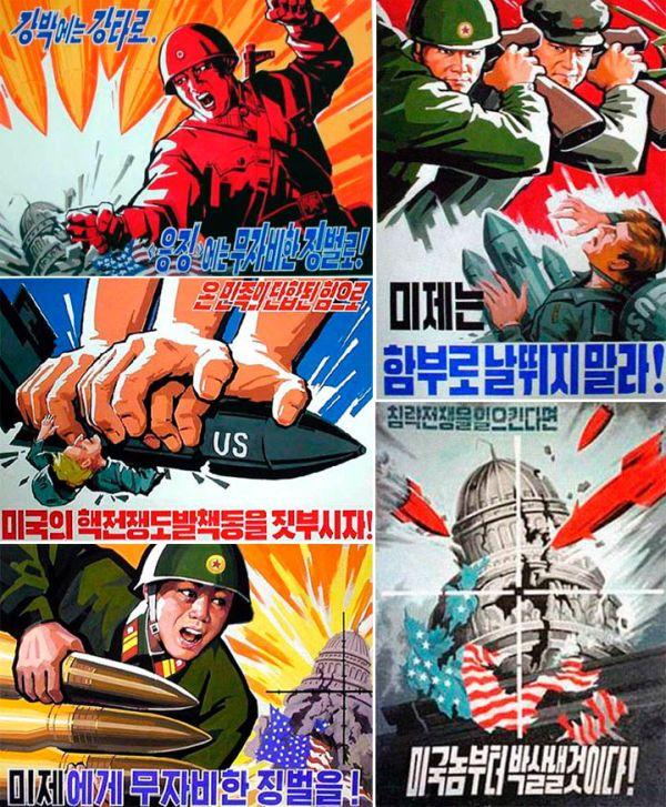 北朝鲜 :『アメリカの連中を地球上から1人残らず掃討する ! 』