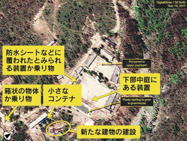 北朝鮮「6回目の核実験」
