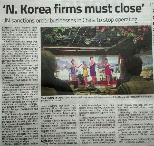 国内の北朝鮮企業に閉鎖 !!! いいね !!!
