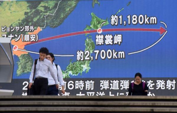 てめえ ! 江戸のかたきを長崎で討つ ! 「偉大なる指導者」:『アメリカが私たちを攻撃するなら....日本を核爆弾で沈めるべき !』