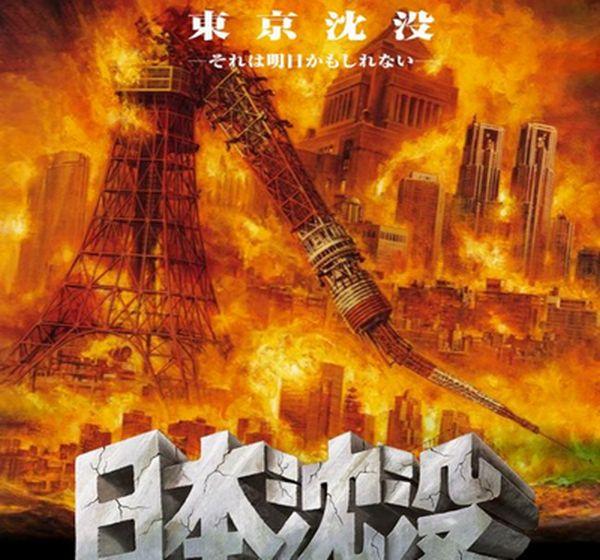 金正恩 : 『 日本を核爆弾で海の底に沈める !』