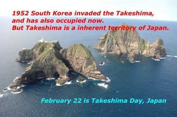 1952年, 竹島は「南朝鮮」による....占領した