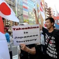 竹島全域も日本の领土です !!!