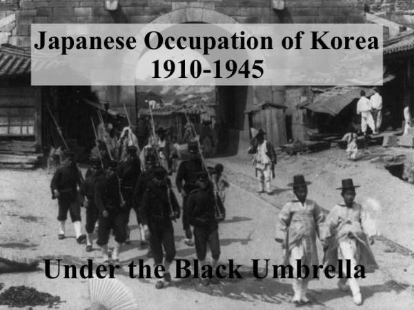 日本の植民地時代