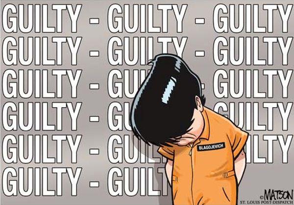 罪を認めるなら責任を取れ...