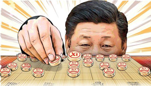 「中国の本性」.....共産中国にとって, 韓国はただ彼の象棋の駒のそのひとつです...