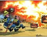 煽り記事......火事だ ! オイルタンカーも救助に来た !