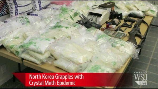 北朝鮮の薬物汚染