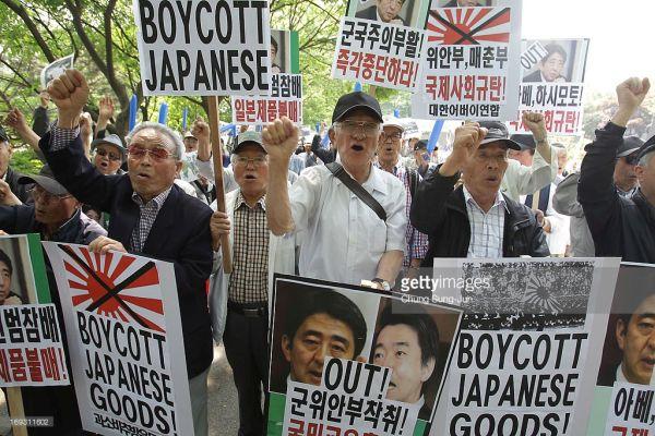 韓国での「日本製品の不売・不買」運動