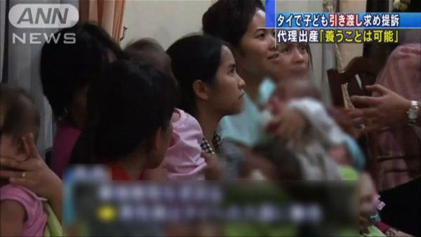 13人の子どもを重田光時に引き渡す決定をした, おめでとう !