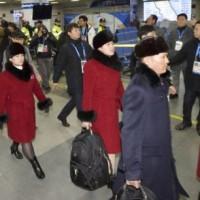 いよいよ, 今回『平壌五輪』の主催者....強力な核力国の北朝鮮の重要なの人物も....やっと来た !