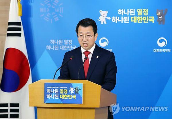 白泰鉉報道官 : 「ここは統一韓国のルールに従うだけ....国際法って,すみません.... なんだあれ ? 聞いたこともないわ ! 」
