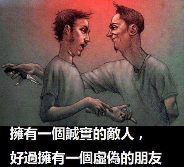 「ほほえみ外交」.....つまり「三十六计」中の「笑里藏刀」