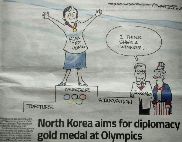 北朝鮮「平壌オリンピック」で, 初の金メダル ! おめでとうございます  ! 金メダル....「拷問,殺人,飢餓賞」