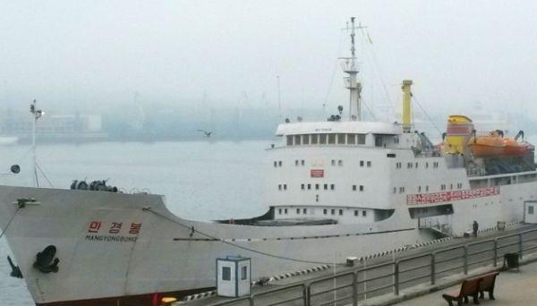 「海賊船」の「万景峰92号」