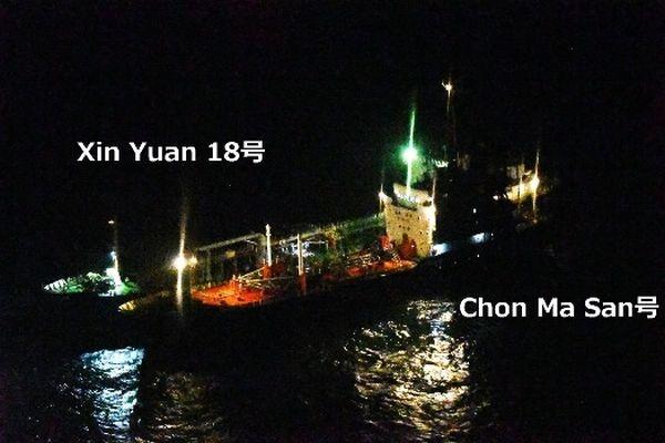 「Chon Ma San号」とモルディブ船籍タンカー「Xin Yuan 18号」