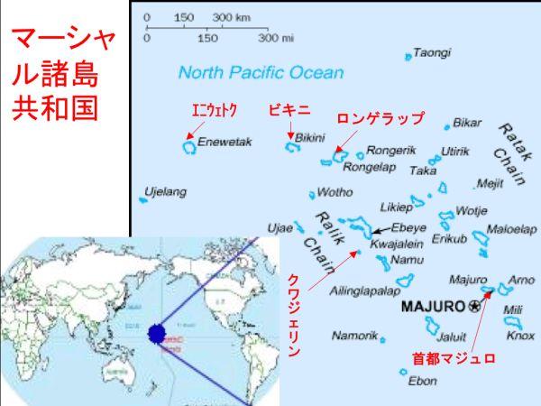 マーシャル諸島, エニウェトク環礁では、1948年から58年にかけて、42回の原水爆実験がおこなわれた。その結果、エニウェトク北部の島々をはじめ、環礁全体が高レベルの放射性降下物に汚染された。島民は不十分な汚染除去のまま、1980年に再定住し現在まで暮らしている
