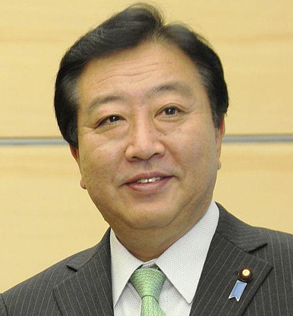 野田佳彦元首相