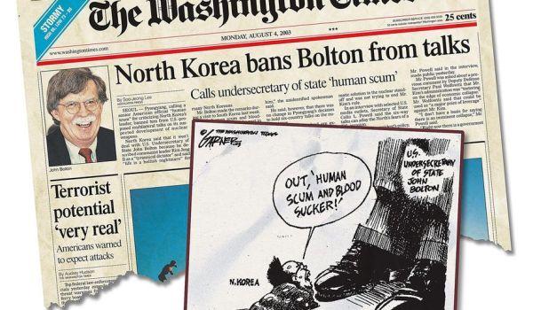 北朝鮮はボルトンを「人間のクズ」( Human scum ! ) と激しく批判した....(*´◡`*) !