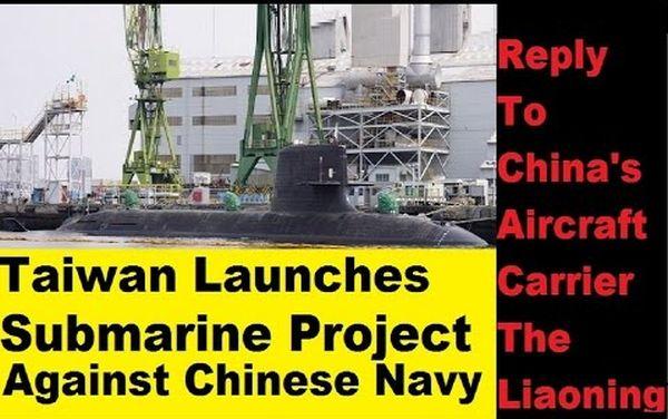 台湾の潜水艦建造計画, 台湾 ! 頑張れ !!! 援助します !!!
