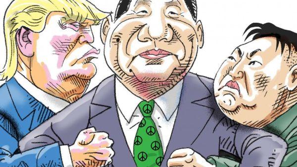 新中国皇帝も非常に怒っていた : 『コラッ ! 馬鹿野郎 ! 仲介役は俺じゃないのかい』