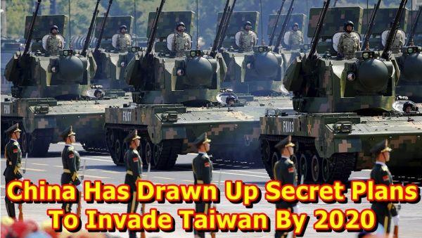 「ならず者国」の共産中国が2020年に台湾を攻撃するの計画